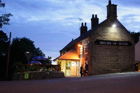 Dusky Pub